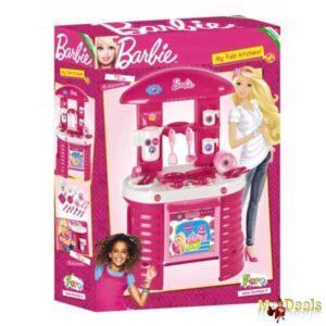 Παιχνίδι Κουζίνα Barbie ύψους 72εκ με 15 αξεσουάρ για ατέλειωτες ώρες παιχνιδιού