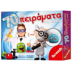 Επιτραπέζιο εκπαιδευτικό παιχνίδι 70 ΑΠΛΑ ΠΕΙΡΑΜΑΤΑ για παιδιά άνω των 8 ετών