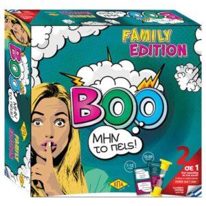 Επιτραπέζιο παιχνίδι BOO... ΜΗΝ ΤΟ ΠΕΙΣ για 4 ή περισσότερους παίκτες από 8 ετών