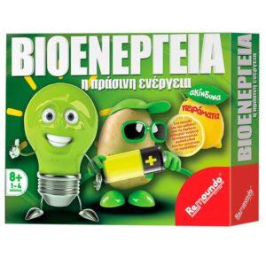 Παιδικό επιτραπέζιο βιοενεργεια, παράγετε ενέργεια από φυσικά υλικά, ακίνδυνα πειράματα