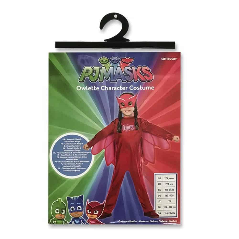 Αποκριάτικη Παιδική Στολή PJ MASK OLED με ολόσωμη φόρμα και μάσκα ... 53c29b4fa18