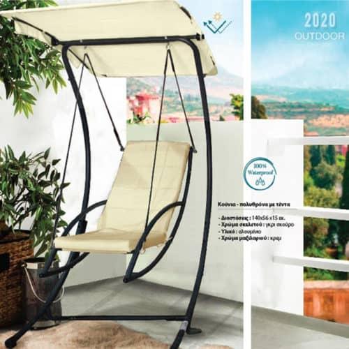 Αδιάβροχη Κούνια Πολυθρόνα εξωτερικού χώρου με Τέντα και μαξιλάρι από αλουμίνιο σε κρεμ χρώμα, 140x56x15cm Aria Trade