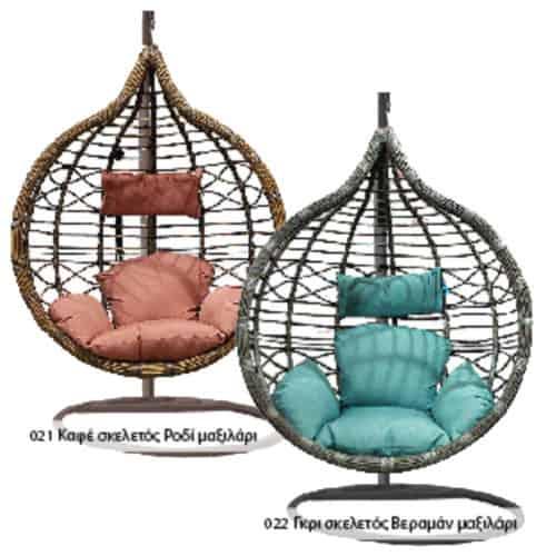 Μεταλλική κούνια κήπου και βεράντας με μαξιλάρι Rattan σε 2 χρώματα Aria Trade