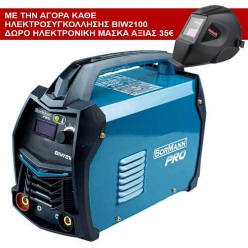 Ηλεκτροσυγκόλληση Inverter 200Α ΜΜΑ IGBT έως 5mm ηλεκτρόδιο Bormann Pro BIW2100