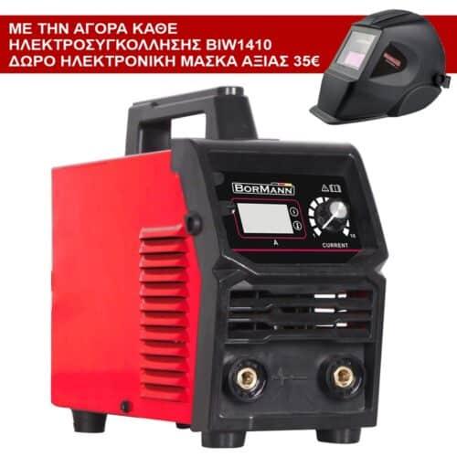 Ηλεκτροκόλληση INVERTER 140Α με Ψηφιακή Ένδειξη Ρεύματος, BORMANN BIW1410