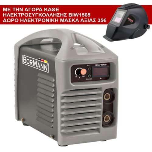 Ηλεκτροκόλληση Inverter 160A BORMANN BIW1565 032502