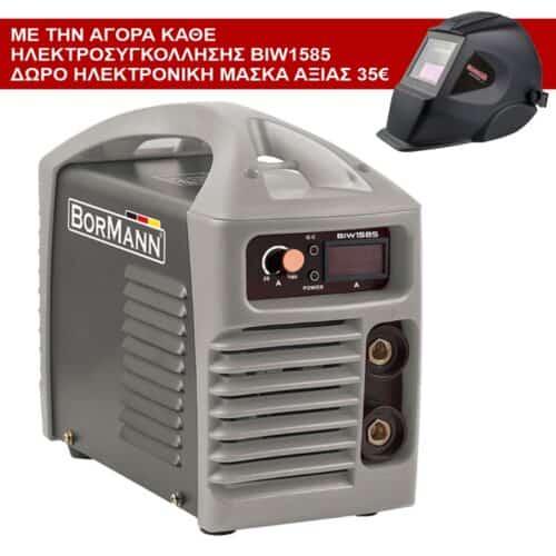 Ηλεκτροκόλληση INVERTER 180A BORMANN BIW1585 033189